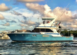47 ft. Bertram Yacht 46 Convertible Convertible Boat Rental Miami Image 1