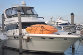 51 ft. Sea Ray 580 Sedan Bridge Boat Rental Miami Image 1