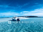 32 ft. Intrepid Powerboats 323 Center Console Center Console Boat Rental Nassau Image 7