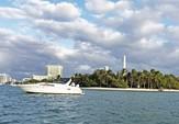 41 ft. Sea Ray Boats 390 Express Cruiser Airboat Boat Rental Miami Image 1