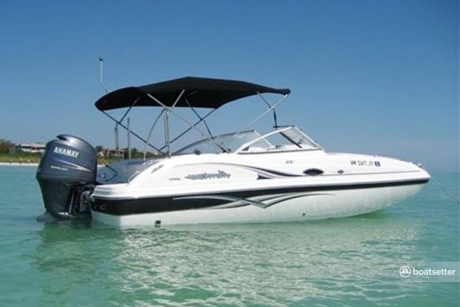 Rent a Hurricane Boats bow rider in Stuart, FL near me
