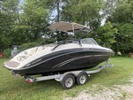 24 ft. Yamaha 242 Limited S  Jet Boat Boat Rental Rest of Northeast Image 4
