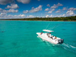 28 ft. Contender Boats 25 Open w/2-200HP Center Console Boat Rental Punta Cana Image 1