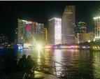44 ft. Sea Ray Boats 420 Aft Cabin Cruiser Boat Rental Miami Image 15