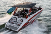24 ft. Yamaha 242X E-Series  Jet Boat Boat Rental Tampa Image 8