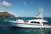 74 ft. Striker Yachts 70' Sportfisherman Offshore Sport Fishing Boat Rental Hawaii Image 4